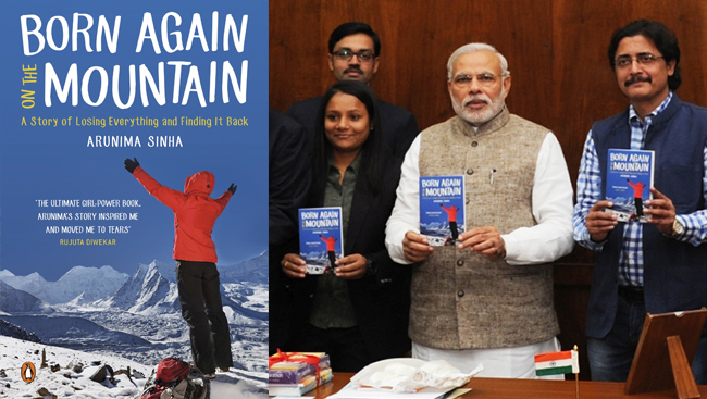 """Born again on the mountain"", the book written by Arunima Sinha."