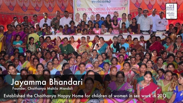 Jayamma Bhandari  founder of Chaithanya Mahila Mandali and Chaithanya Happy Home