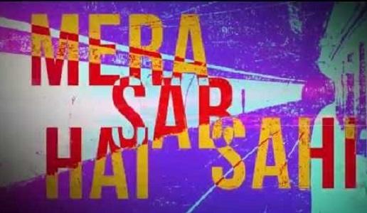 Scene Kya Hai Songs
