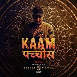 Kaam 25 Song