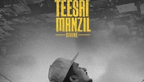 Teesri Manzil Song