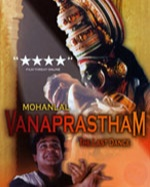 Cuckoo Parameswaran Acted Movie Vanaprastham