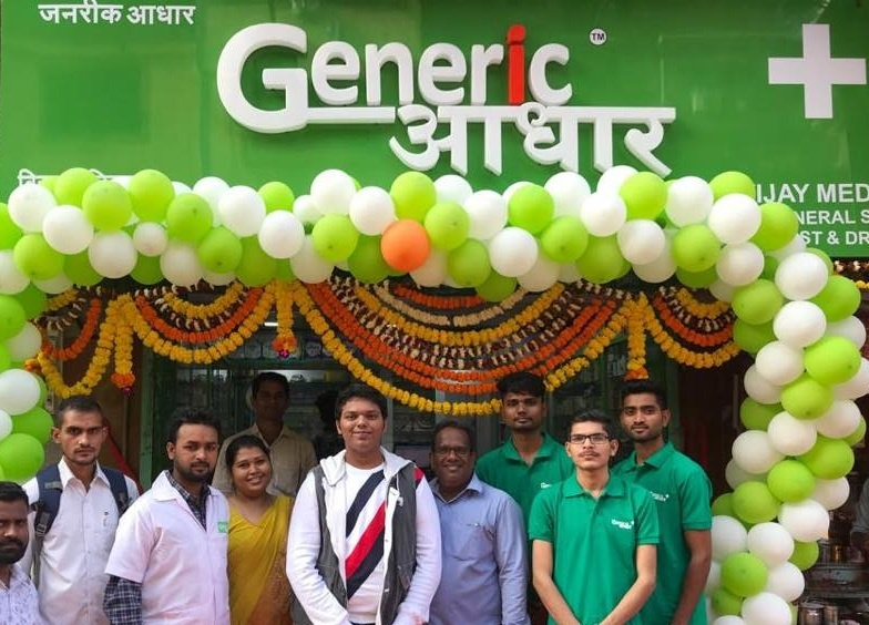 Generic Aadhaar Founder and Staff