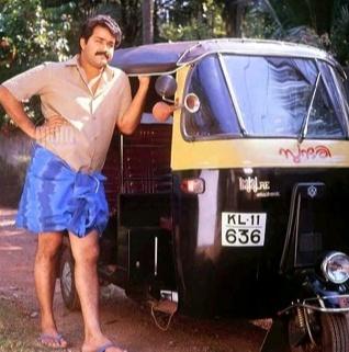 Aye Auto  malayalam Film