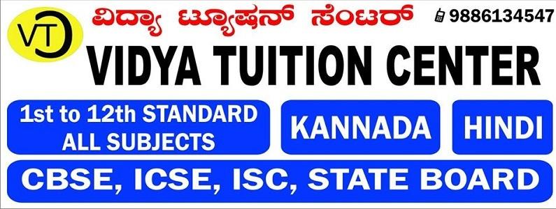 Vidya Tuition Center