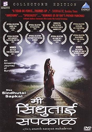 Mee Sindhutai Sapkal Movie