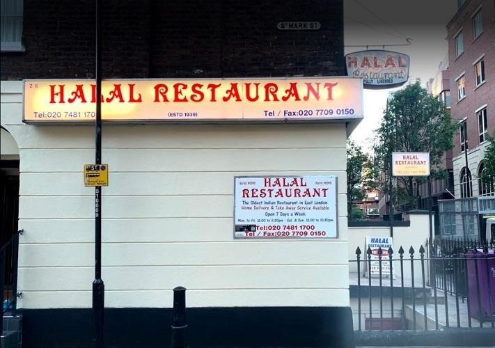 The Halal Restaurants in London