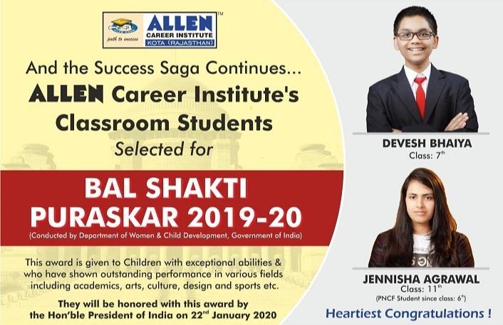 ALLEN Career Institute's 2 Classroom Students selected for Bal Shakti Puraskar 2019-20