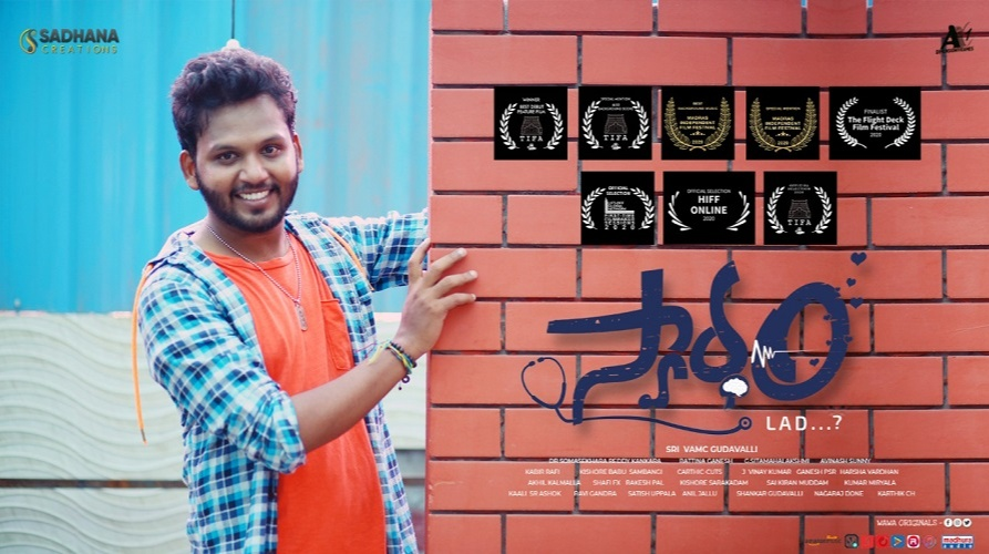Vamsi became 'VamC', the director with a social cause