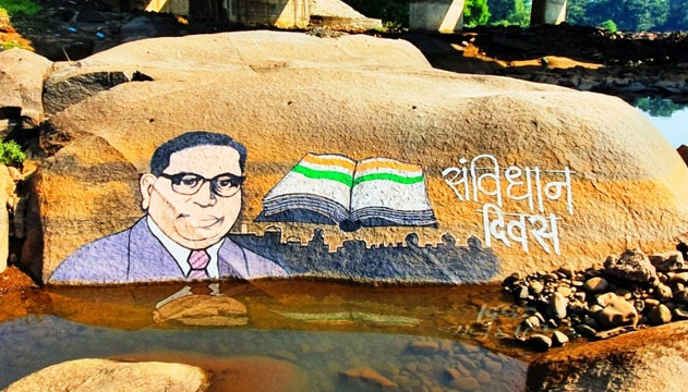 Suman Dabholkar painted the face of Dr B R Ambedkar on a large rock on the ocassion of the Constitution day