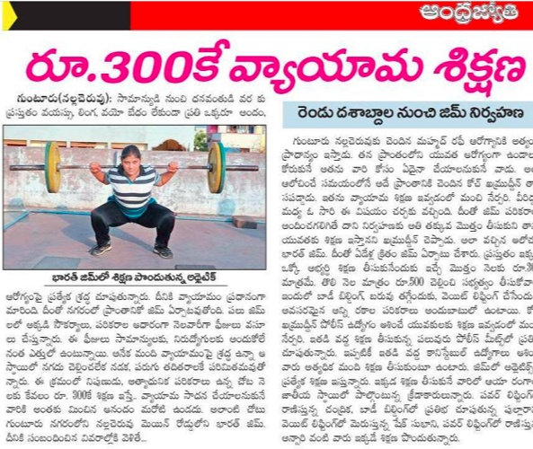 Chandrika who grew up seeing the hardships of her grandmother to raise three of them decided to make her proud one day and powerlifting became her propeller