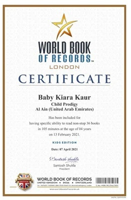 kiara kaur has entered the World Book of Records in London for reading 36 books non-stop in 105 minutes