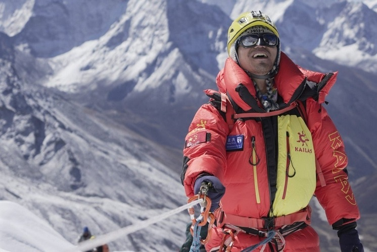 he is the first blind person from Asia to climb Mount Everes