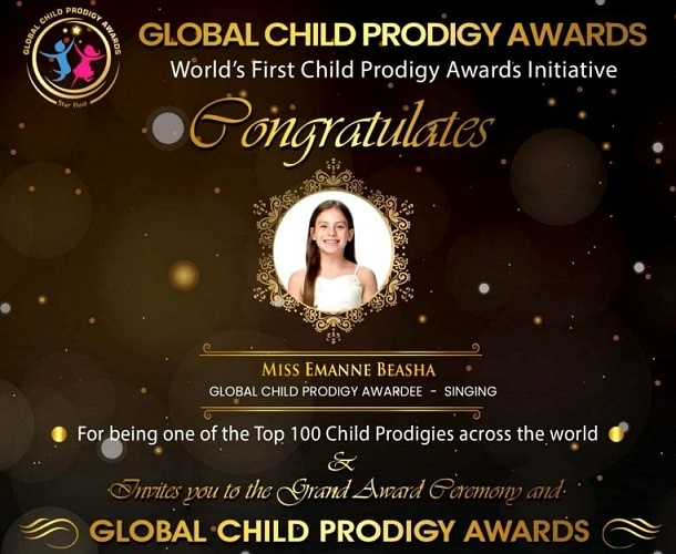 The twelve-year-old singing sensation received the Global Child Prodigy award for her flair for singing