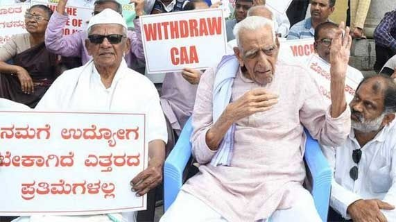 HS Doreswamy last missions were against the Citizenship Amendment Act (CAA), and the bill's disputable ranchers bill