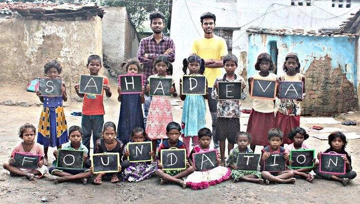 Sahadeva Foundation - A Ray Of Hope