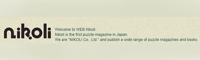 Nikoli is the first puzzle magazine in japan who publish a wide range of puzzle magazines and books