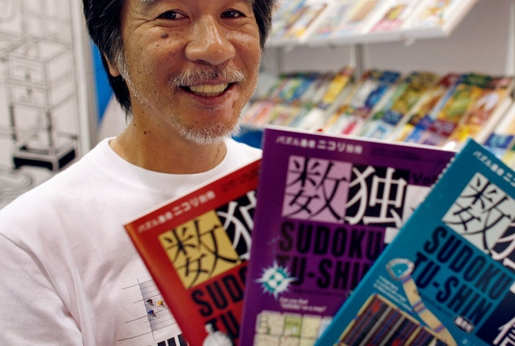 Mr Kaji said that the secret behind the puzzle's popularity is designing it to be  simple and easy for everyone, including beginners