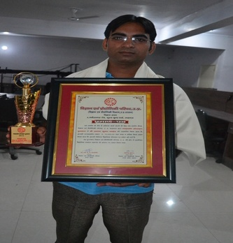Anand Pandey bagged the Guest of Honour award from BrainFeed magazine in the field of innovation