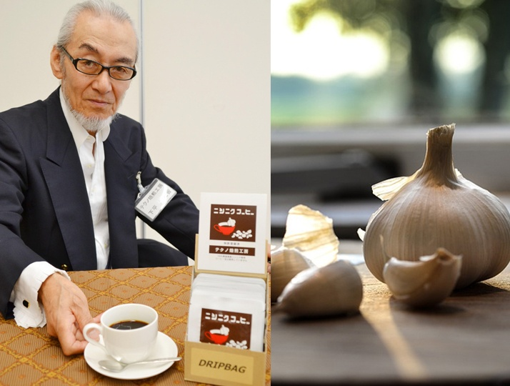 Garlic coffee tastes exactly like coffee but sans Caffeine and people seem to love it. Jap invention