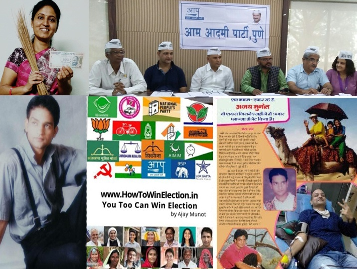 AAPs Political Strategist is an Engineer, author, philanthropist. He is a Hero to the common man