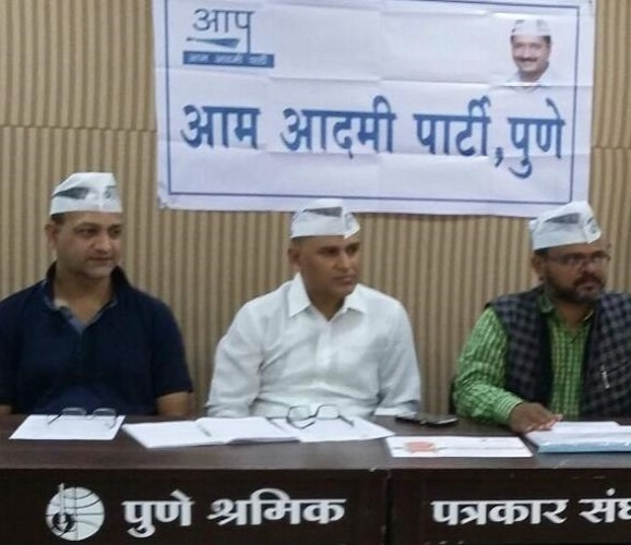 Ajay Munot has worked as a Political Strategist for Aam Aadmi Party, Maharashtra