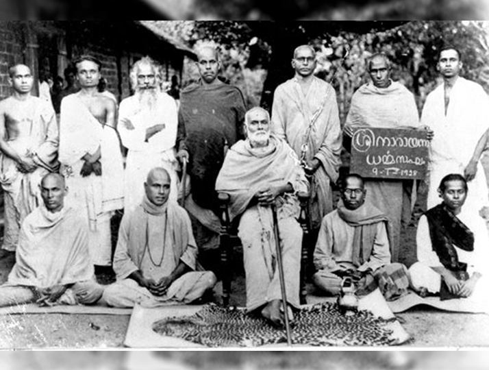Narayana Jayanti observed in Kerala. A British times social reformer who fought caste discrimination