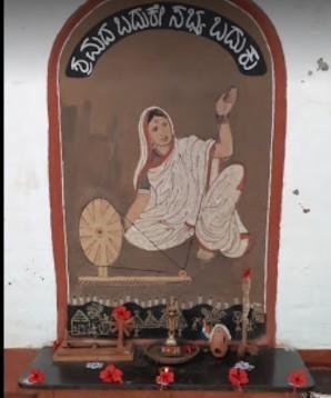 shramajeevi ashram